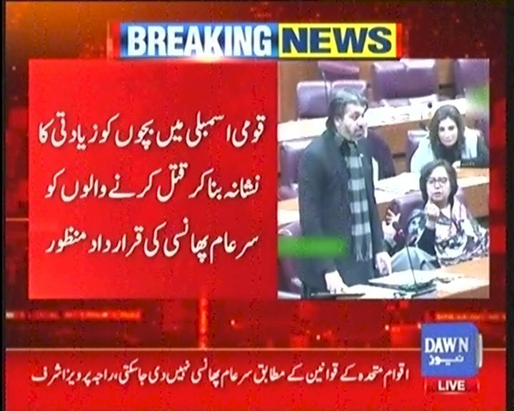 NA Passes the Resolution of Public Hanging for Child Abusers.
