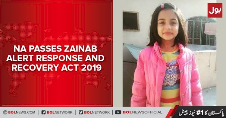 'Zainab Alert Bill' Passed By National Assembly.