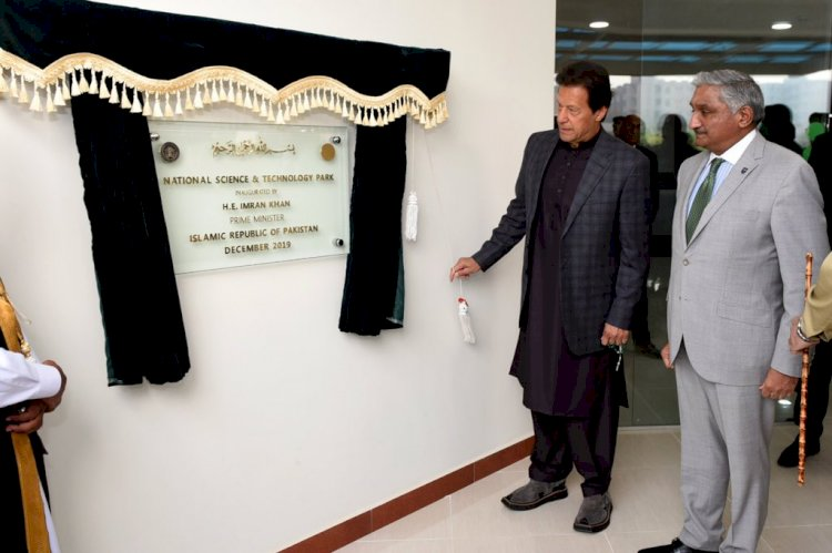 PM Imran Khan Inaugurates The National Science and Technology Park (NSTP) Hosted By NUST