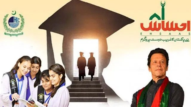 Ehsaas Undergraduate Scholarship Program-Largest Need based Scholarship in the History of Pakistan!
