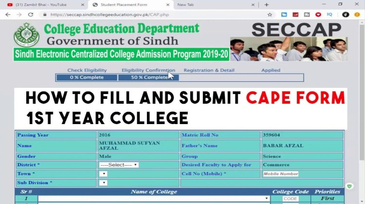 Sindh Govt Develops Online System To Submit College Forms